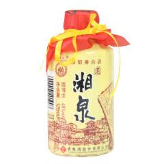 48°酒鬼酒老湘泉白酒单瓶装125ml单瓶装