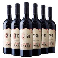 新疆伊珠庄园F190精酿干红葡萄酒13度750ml 6支整箱装
