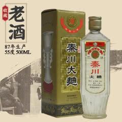 秦川大曲 55度秦川大曲 97年产  陈年老酒 收藏白酒 单瓶