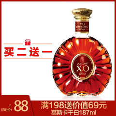 40°法国欧狮龙拿破仑(原瓶进口)XO白兰地500ml