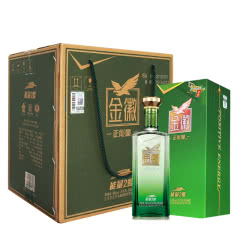 48°金徽酒金徽正能量2号500mL*4整箱装甘肃名酒浓香型纯粮白酒