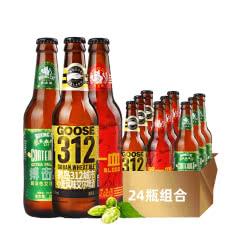 拳击猫搏鹅岛精酿啤酒三口味组合355ml (24瓶组合装)