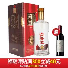 42°白云边红四星陈酿送礼礼盒装白酒500ml