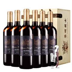 法国原瓶进口红酒黎明骑士城堡干红葡萄酒红酒750ml*6整箱木箱礼盒装
