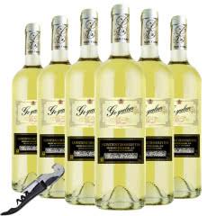 法国原瓶进口Geyalun·罗马干白葡萄酒红酒整箱750ml*6【送海马刀】