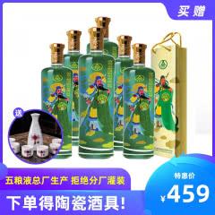 52度五粮液股份礼品酒干一杯浓香型白酒475ml*6整箱装