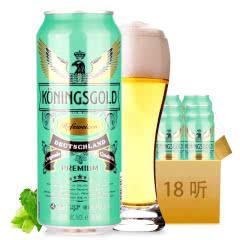 德国进口啤酒领鹰小麦白啤酒500ml(18听装)