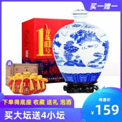 53°山西汾酒产地杏花村镇青花一号原浆清香型白酒2.5L