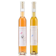 【包邮】慕拉冰酒玫瑰酿白葡萄酒+蓝钻冰白冰酒非香槟红酒甜型2支装375ml*2