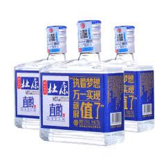 52°杜康酒神直酌浓香型白酒杜康小酒小瓶聚会宴请125ml*3瓶装