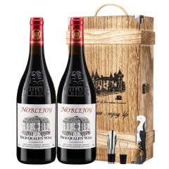 法国进口红酒拿尊古堡珍藏干红葡萄酒红酒双支礼盒装750ml*2