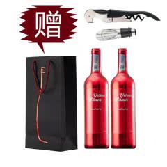 澳洲原瓶进口红酒悦榕庄澳洲干红葡萄酒750ml*2