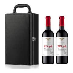 【双支礼盒】澳洲进口红酒WOLF1877 BIN西拉干红葡萄酒2014年750Mlx2