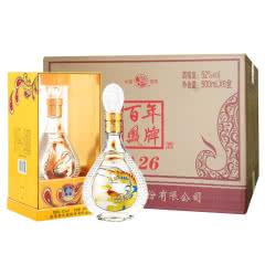 52°西凤酒百年凤牌A26礼盒酒 浓香型白酒 500ml*6瓶整箱装