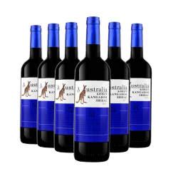 澳洲原酒进口红酒澳奔袋鼠宝石蓝赤霞珠干红葡萄酒红酒整箱750ml*6