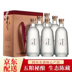 52°蜀壹蜀贰情怀版 淡雅绵柔浓香型纯粮固态酒500mL*2瓶礼盒装*3盒(整箱装)