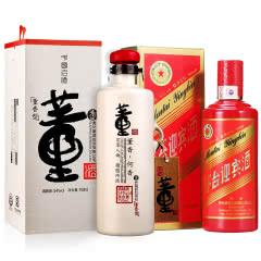 【爆品腰斩】54°董酒何香750ml+53°茅台迎宾酒(中国红)500ml