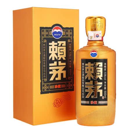 53°贵州茅台赖茅珍藏酱香型白酒500ml