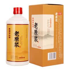 52°贵州茅台镇浓香型老原浆酒-V3黄盒500ml