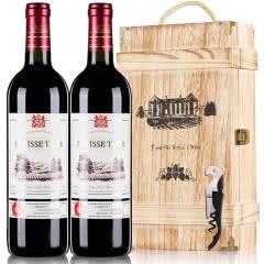 法国红酒(原瓶原装)进口红酒AOC级波尔多法定产区干红葡萄酒木箱礼盒装750ml*2瓶