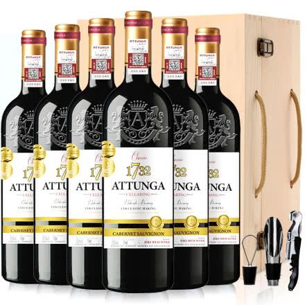 法国红酒(原瓶原装)进口红酒橡木桶窖藏干红葡萄酒浮雕重型瓶木箱礼盒装整箱750ml*6瓶