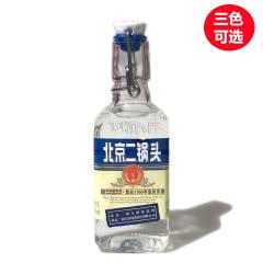 42°永丰牌北京二锅头出口型小方瓶蓝标红标绿标纯粮食清香白酒小酒版200ml