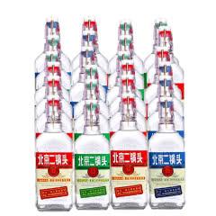 42°永丰牌北京二锅头出口小方瓶蓝标红标绿标200ml(24瓶整箱)