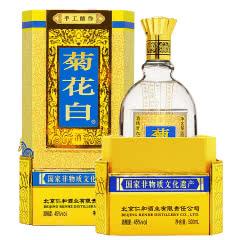 仁和菊花白酒 手工酿作 45度500ml礼盒装 老北京特产 重阳节礼品 宫廷御酒菊花酒