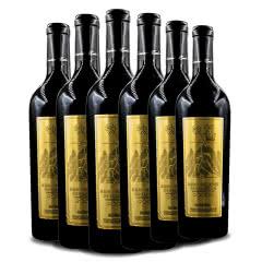吉林特产雪兰山北冰红干红山五星葡萄酒13.5度750ml 6支整箱装