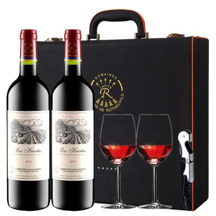 拉菲红酒 拉菲官方正品原装瓶进口巴斯克花园干红葡萄酒红酒礼盒2支装750ml*2