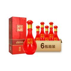 52°酒鬼酒 【2014年】湘泉酒 芙蓉湘泉馥郁香型500ml*6整箱装