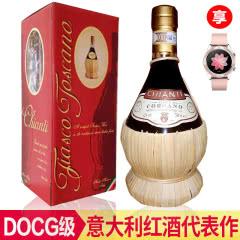 意大利原瓶进口DOCG级卡斯特拉尼基安蒂 康帝干红葡萄酒特色草编750ml