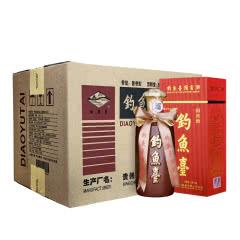 53°钓鱼台 国宾酒(老版)500ml*6