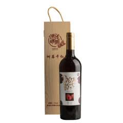 伊代瑞斯 11度树莓半甜型干红酒750ml