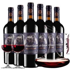 张裕先锋法国原瓶进口红酒乐高贵族城堡干红葡萄酒红酒整箱醒酒器装750ml*6