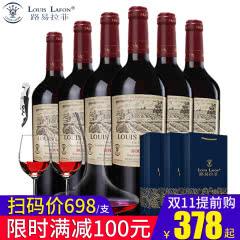法国14度进口红酒路易拉菲红酒公爵领地干红葡萄酒原装原瓶整箱6支装送酒具装大礼包