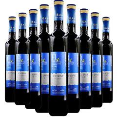 吉林特产雪兰山野生蓝莓冰酒11度500ml 9支整箱装