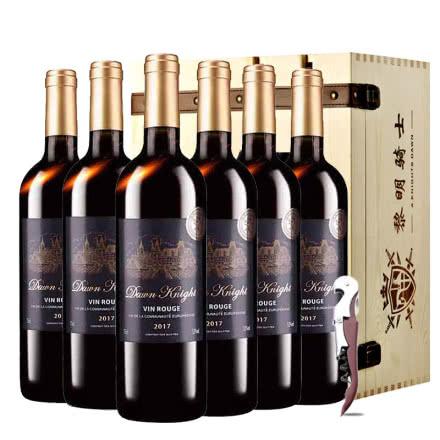 法国原瓶进口红酒黎明骑士城堡干红葡萄酒红酒750ml*6整箱礼盒装