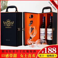 法国原瓶进口红酒 路易拉菲传誉半干红葡萄酒2支礼盒装正品送礼两瓶