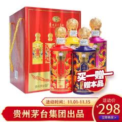 【茅台特卖】52°茅台集团茅坛贵宾酒珍藏500ml (4瓶装)