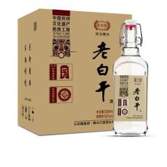 52°衡水衡记义庆隆老白干白酒 小方瓶酒纯粮食酒 500ml*4 整箱装