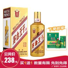 53°茅台王子酒(金王子)500ml单瓶装 酱香型白酒