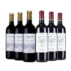 法国红酒拉菲红酒拉菲传奇波尔多*3拉菲尚品波尔多*3