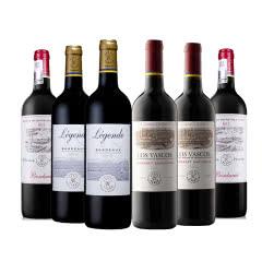 拉菲红酒法国红酒 拉菲传奇波尔多*2拉菲尚品波尔多*2巴斯克赤霞珠*2组合套装