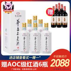53°茅台不老酒·搏(白)酱香配制白酒500ml*6瓶 整箱