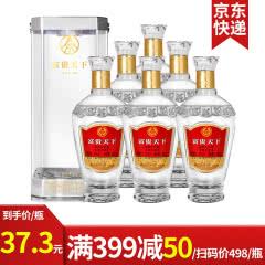 五粮液股份公司出品富贵天下52°绵柔500ml送礼礼盒装(6瓶)