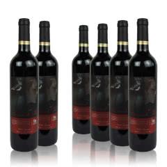 13.5°澳洲原瓶进口天鹅庄 V30孔雀杨丽萍艺术家干红葡萄酒750ml