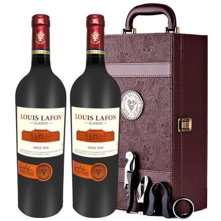 路易拉菲Louis Lafon原酒进口源自2009干红葡萄酒12度750ml*2瓶礼盒装
