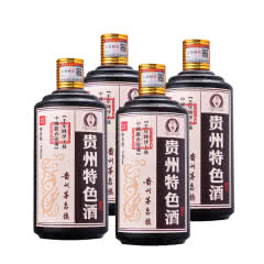 贵州特色酒 茅台镇酱香型白酒 53度整箱500ml*4