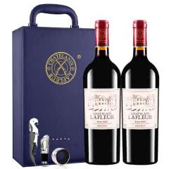 拉斐庄园2005珍酿进口红酒窖藏干红葡萄酒双支礼盒装750ml*2